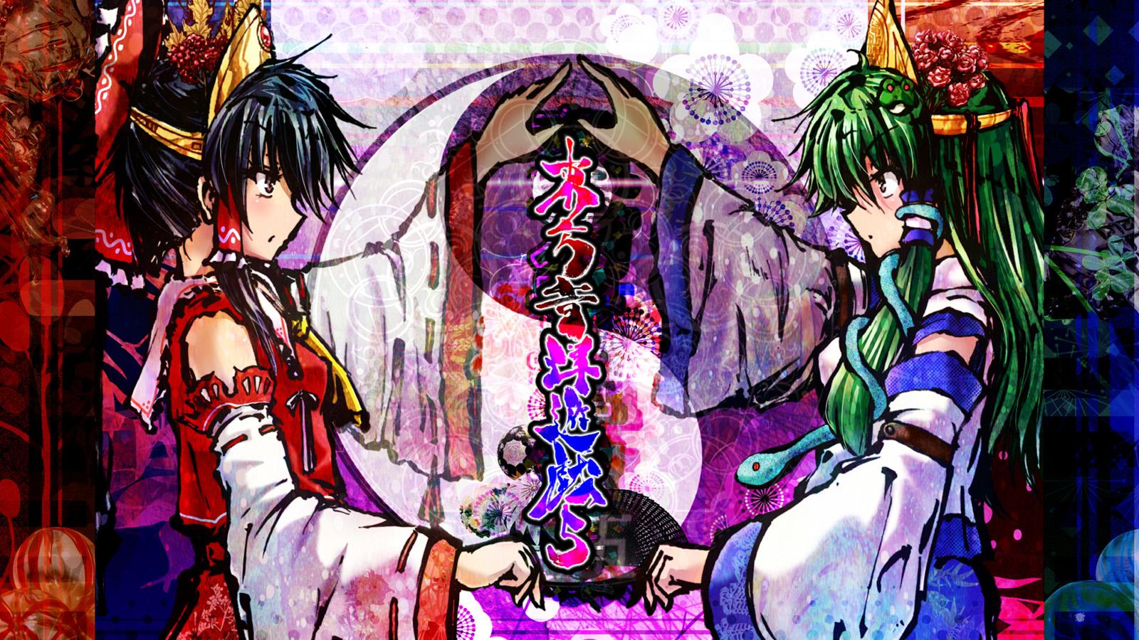 東方音弾遊戯5